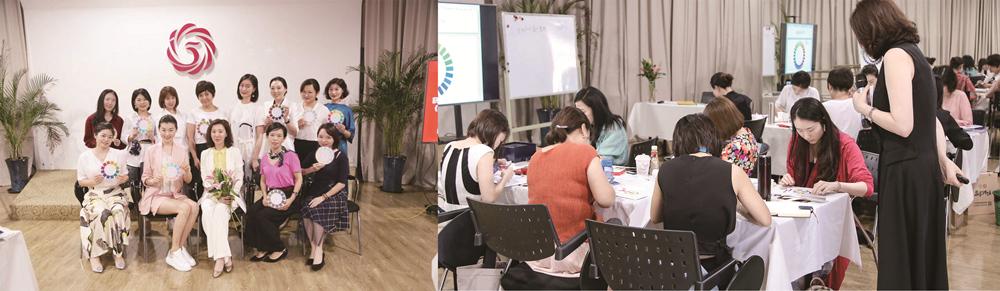 日本colorTop 色彩设计师认证班