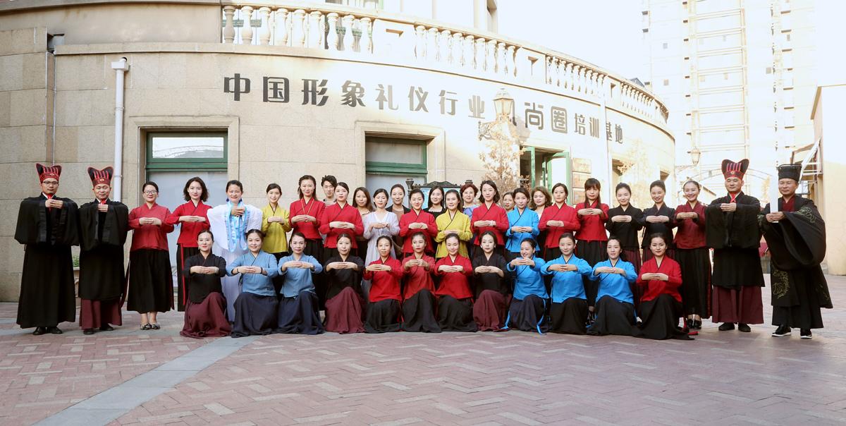 中华礼文化高级研修班
