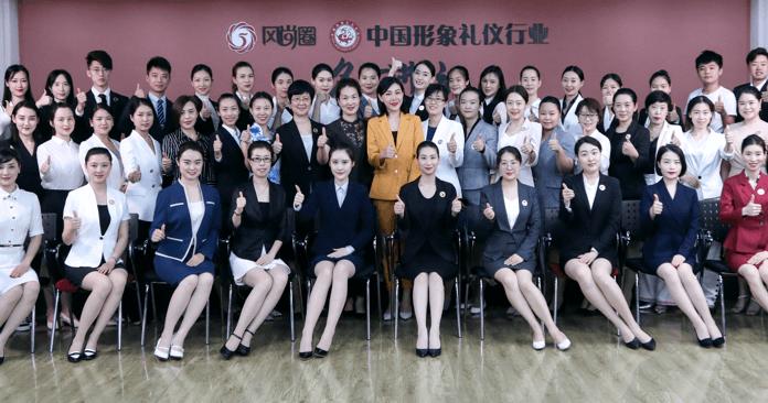 礼仪培训,礼仪培训师,GFA国际礼仪培训师资格证